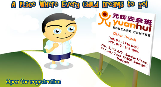 YUAN HUI Educare Centre - Kindergarten and tuition with computer